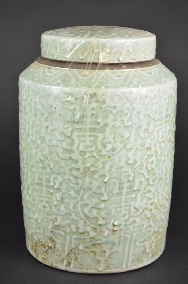 Chinese Celadon Glaze Lidded Jar - 5