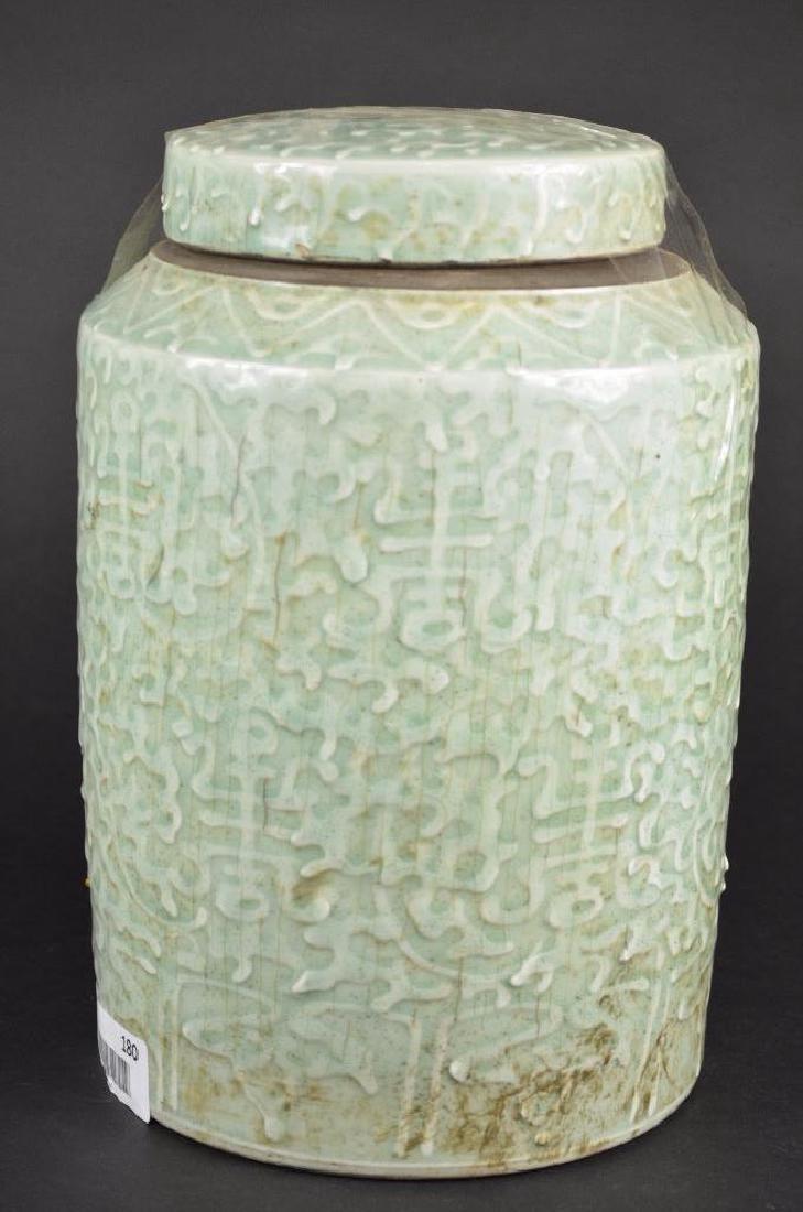 Chinese Celadon Glaze Lidded Jar - 6