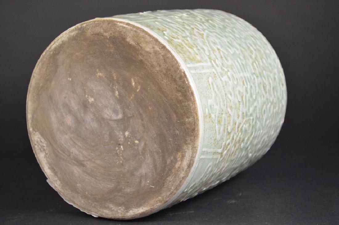 Chinese Celadon Glaze Lidded Jar - 9