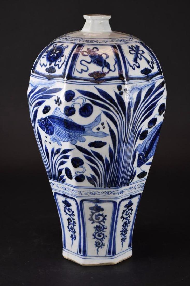 Chinese Blue & White Koi Fish Meiping - 2