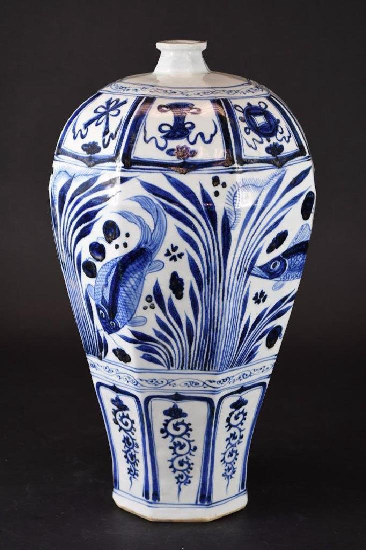 Chinese Blue & White Koi Fish Meiping - 3