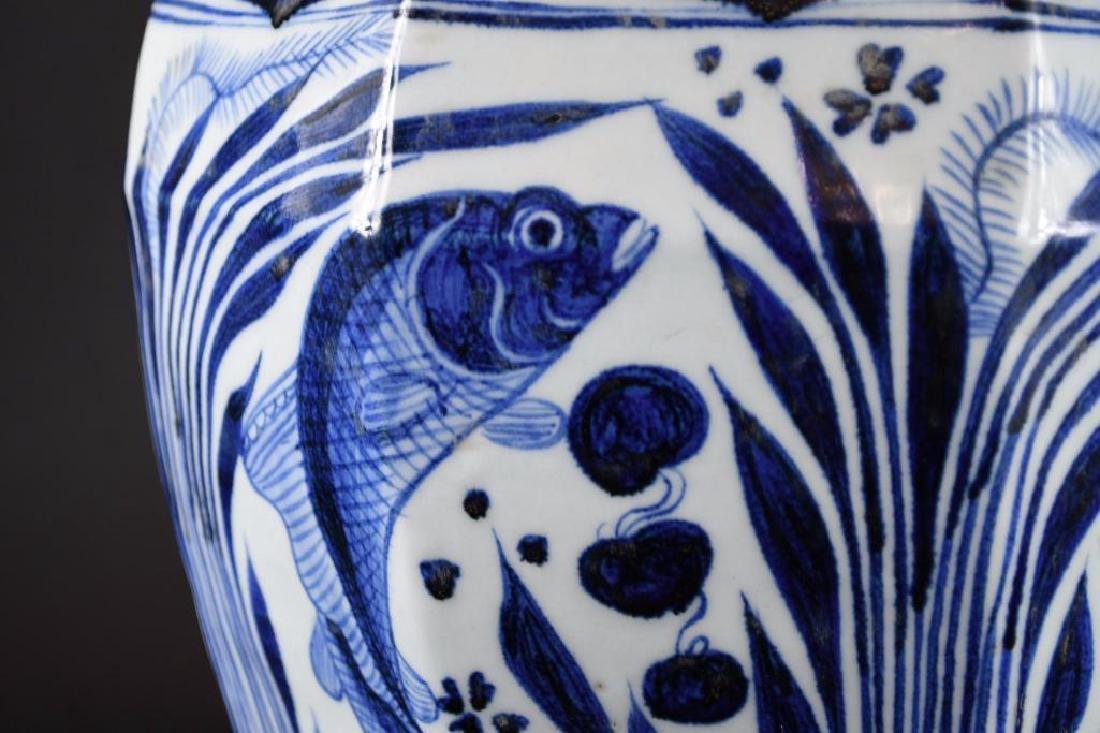 Chinese Blue & White Koi Fish Meiping - 8