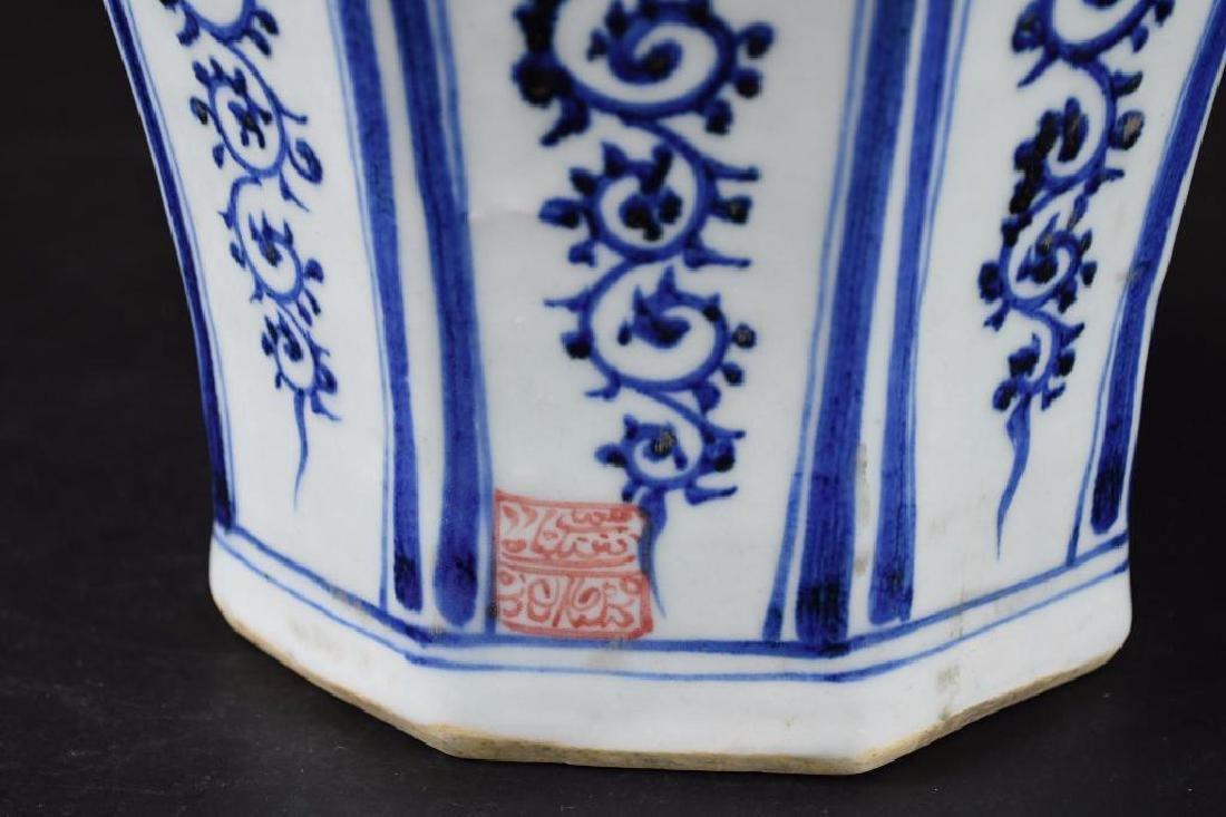 Chinese Blue & White Koi Fish Meiping - 9
