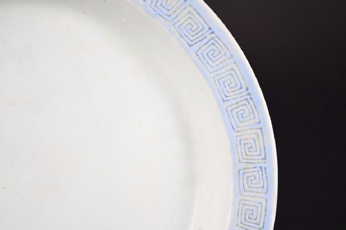 Antique Chinese Cobalt Blue Glaze Porcelain Bowl - 8