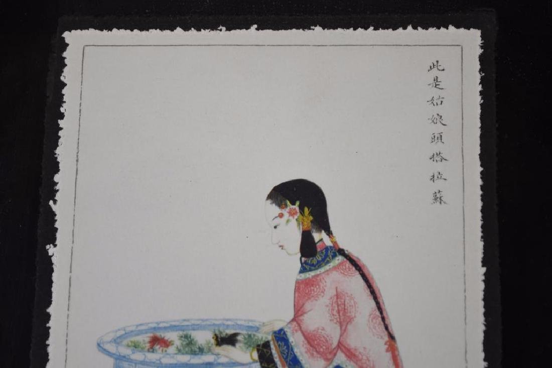 Three Framed Chinese Pictures - 7
