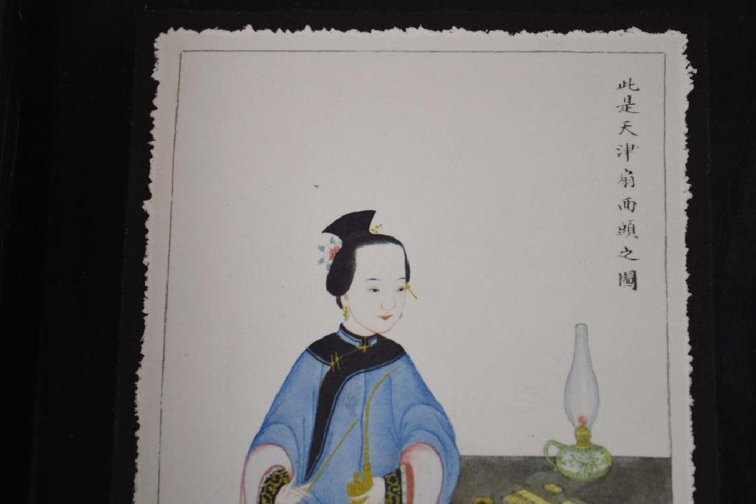 Three Framed Chinese Pictures - 9