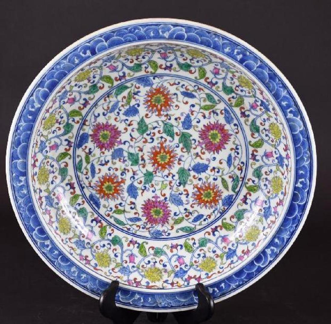 Chinese Wucai Glaze Porcelain  Charger