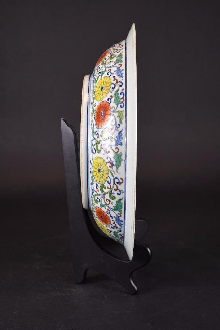 Chinese Wucai Glaze Porcelain  Charger - 2