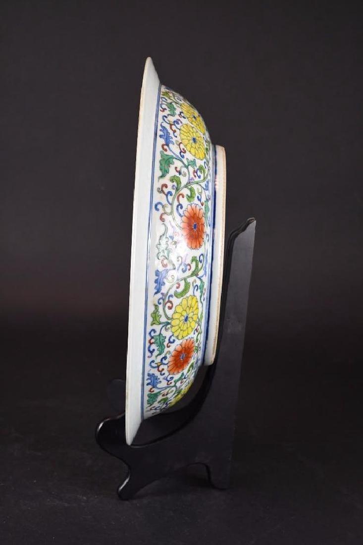 Chinese Wucai Glaze Porcelain  Charger - 3