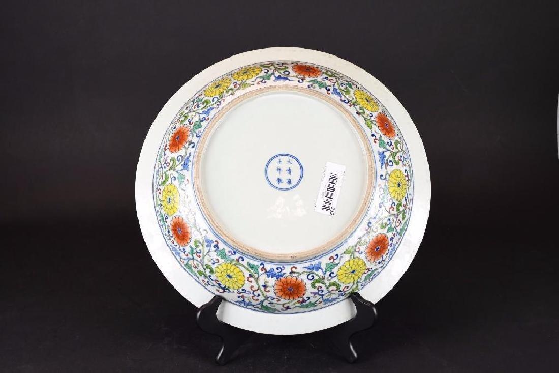 Chinese Wucai Glaze Porcelain  Charger - 4