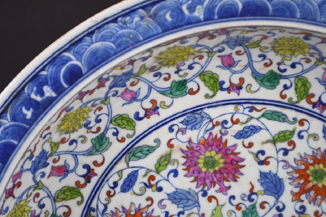 Chinese Wucai Glaze Porcelain  Charger - 5