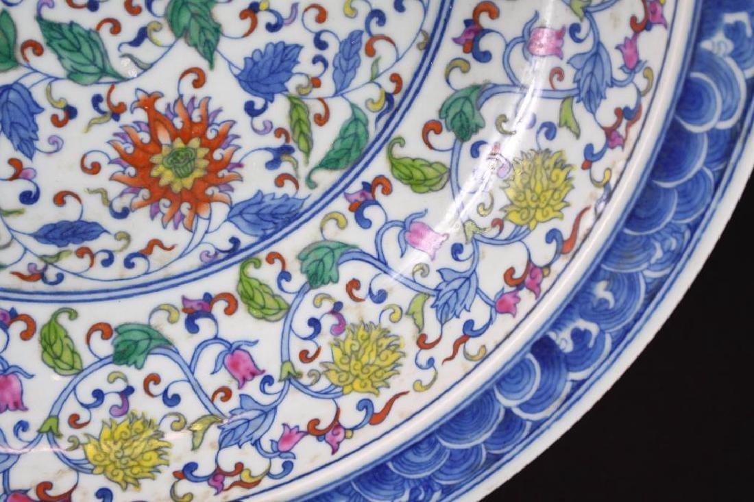 Chinese Wucai Glaze Porcelain  Charger - 7