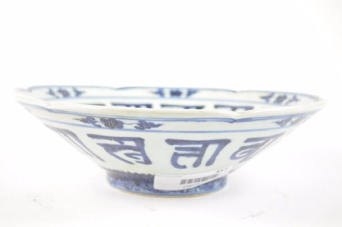 Chinese Blue & White Porcelain Plate - 4