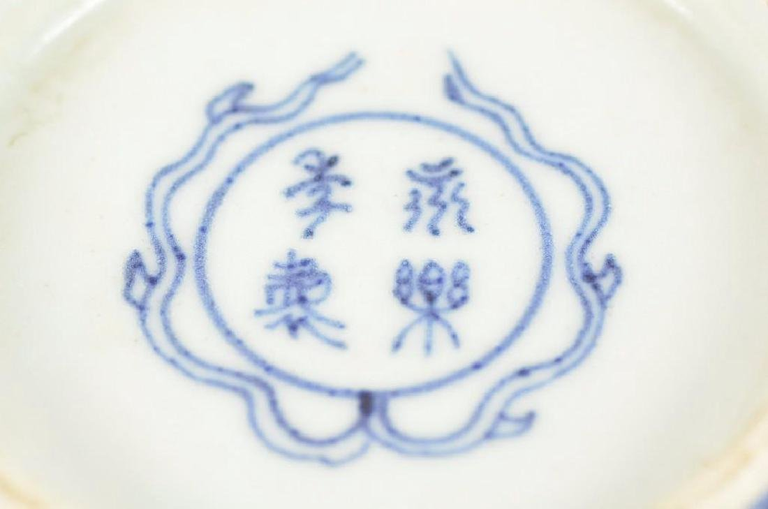 Chinese Blue & White Porcelain Plate - 9