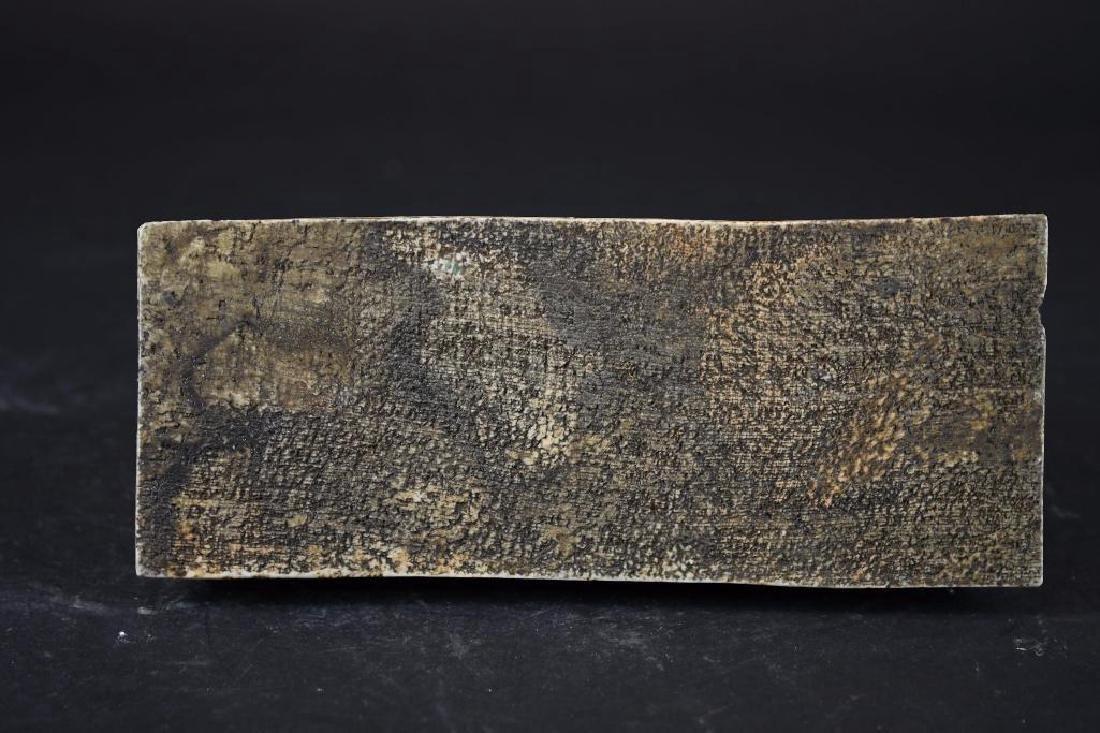 Chinese Tea Dust Glaze - 6