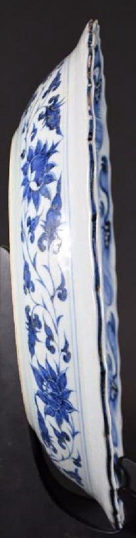 Chinese Blue & White Charger - 4