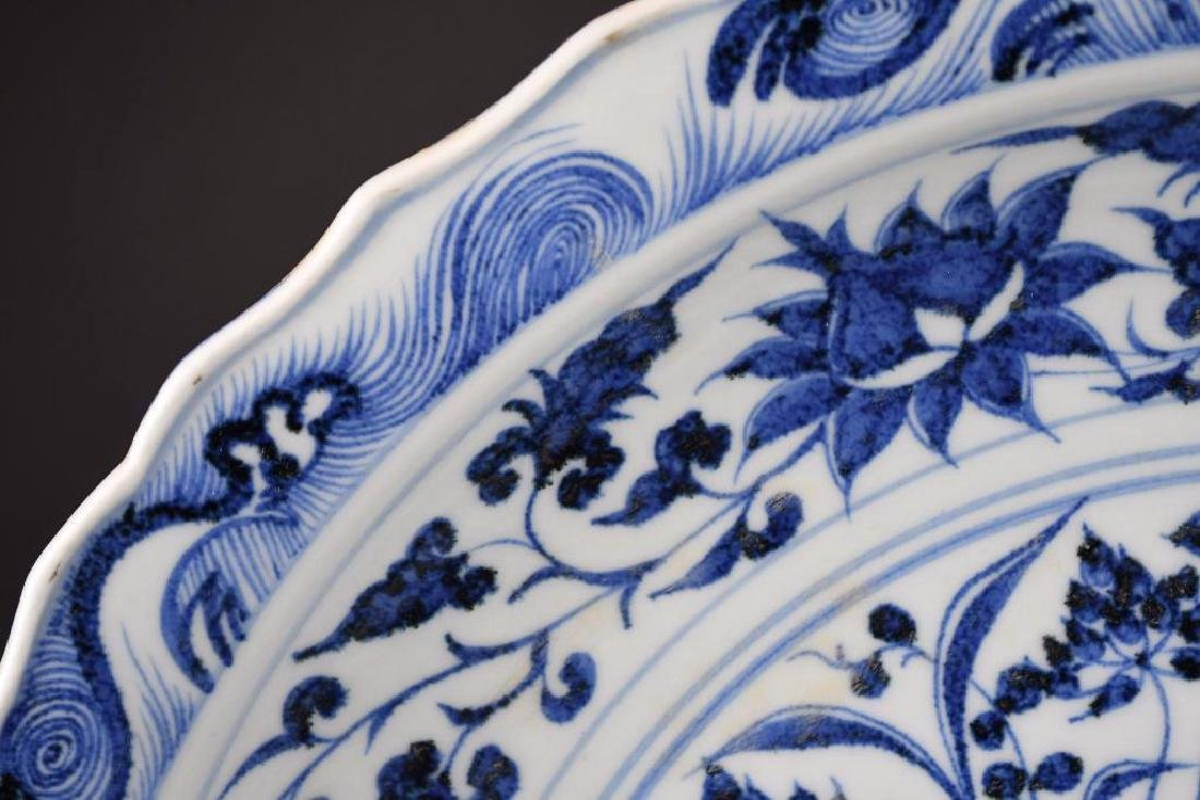 Chinese Blue & White Charger - 5