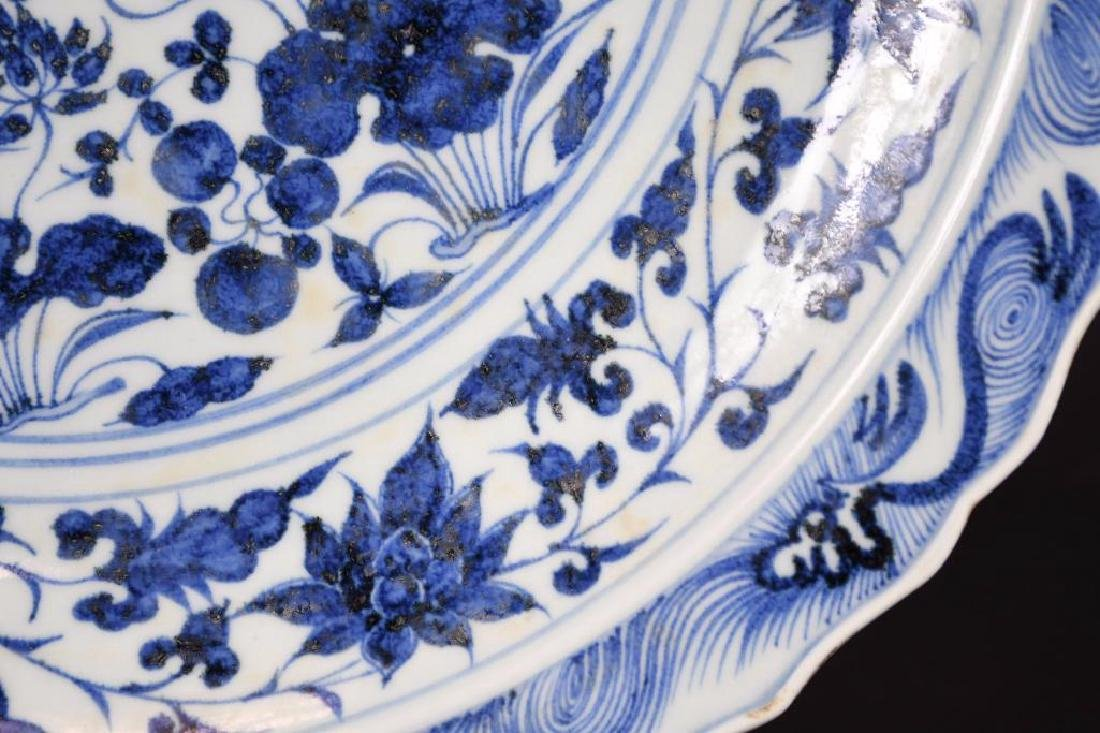 Chinese Blue & White Charger - 7