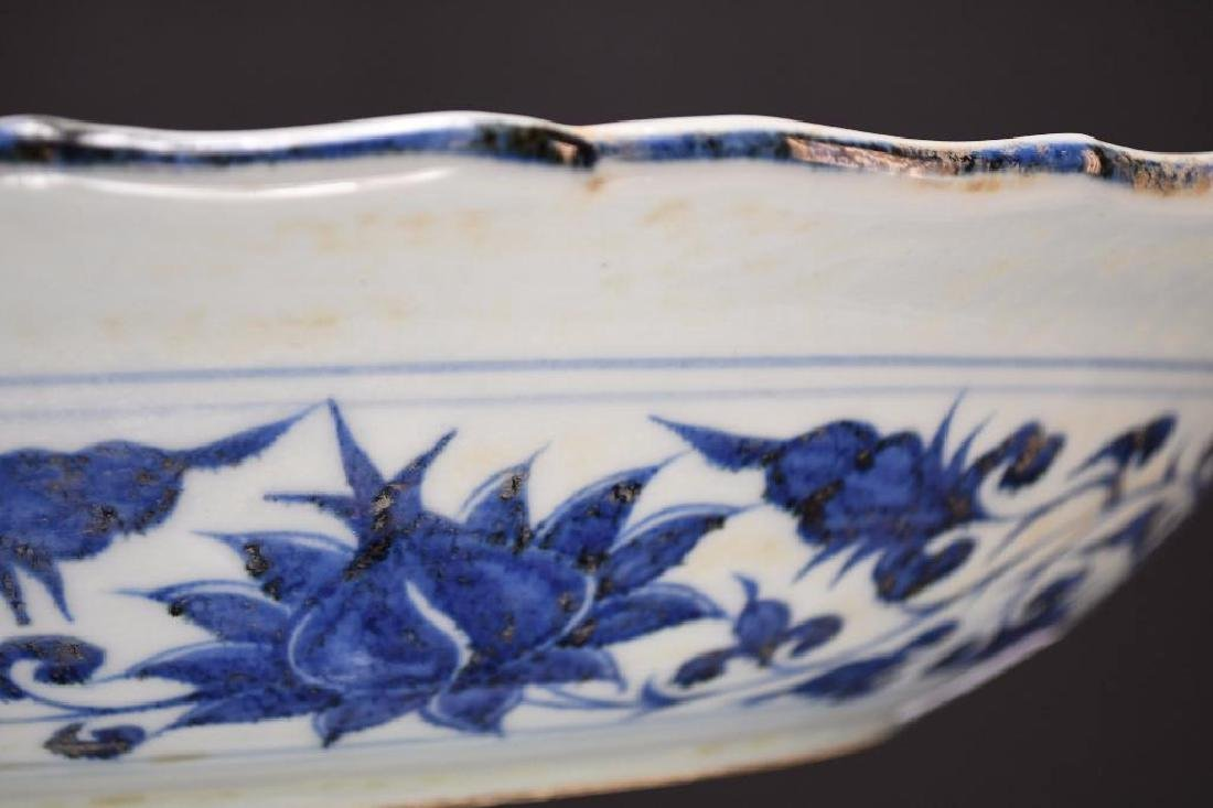 Chinese Blue & White Charger - 8