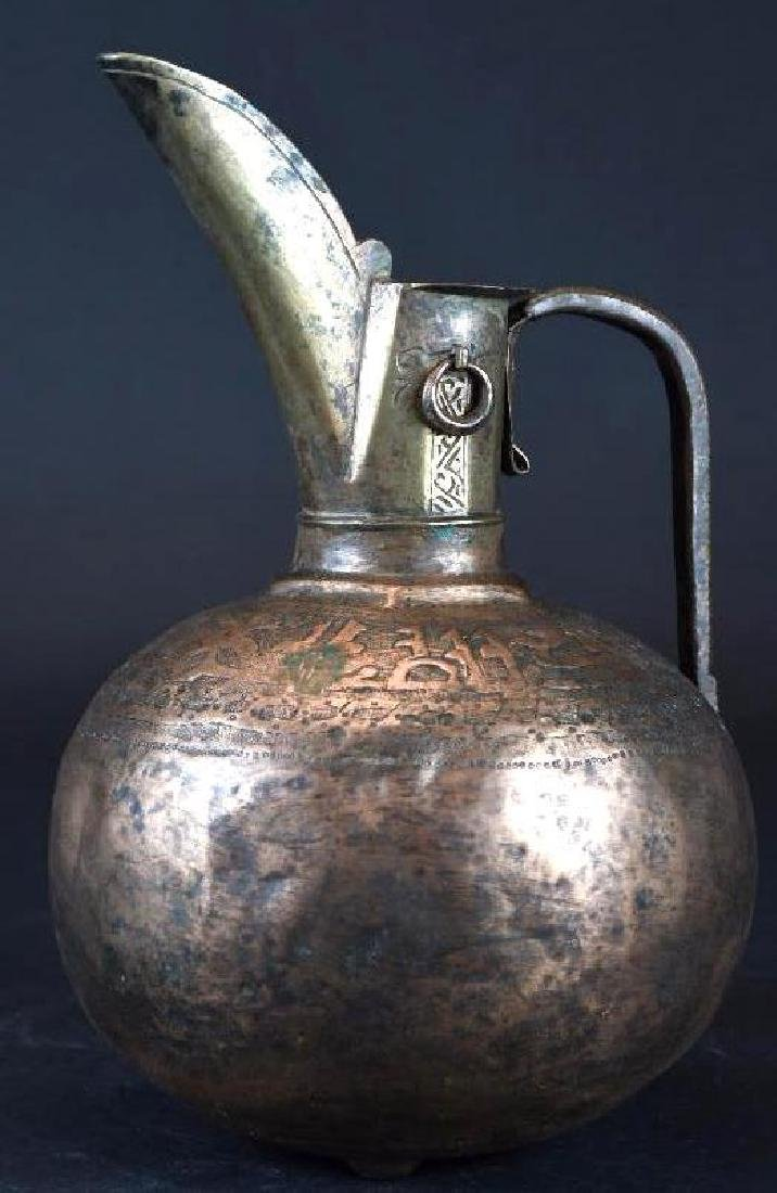 Islamic Copper Repousse Inscribed Ewer