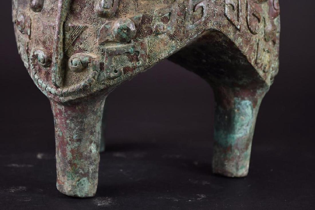 Chinese Bronze Tripod Censer - 9