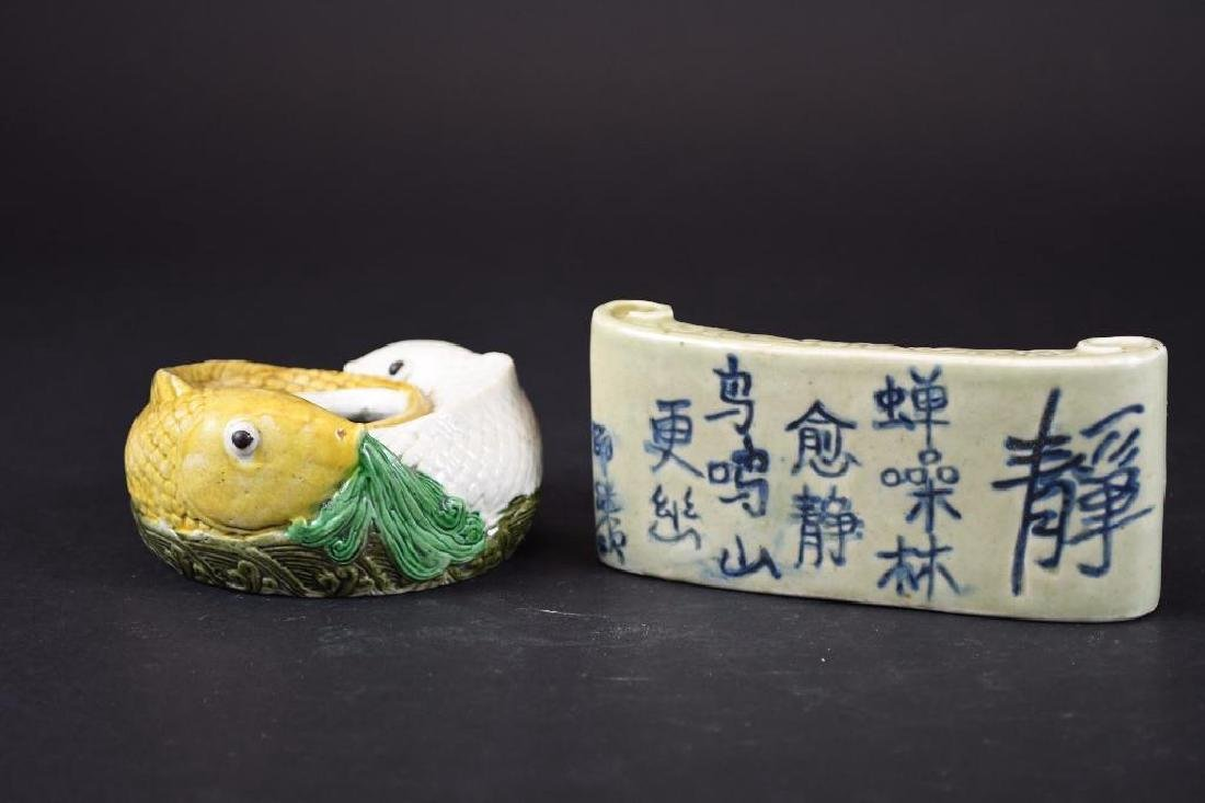 Two Chinese Porcelain Items - 10