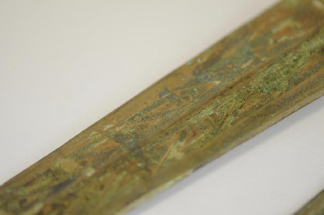 Two Bronze Archaic Style Daggers - 10