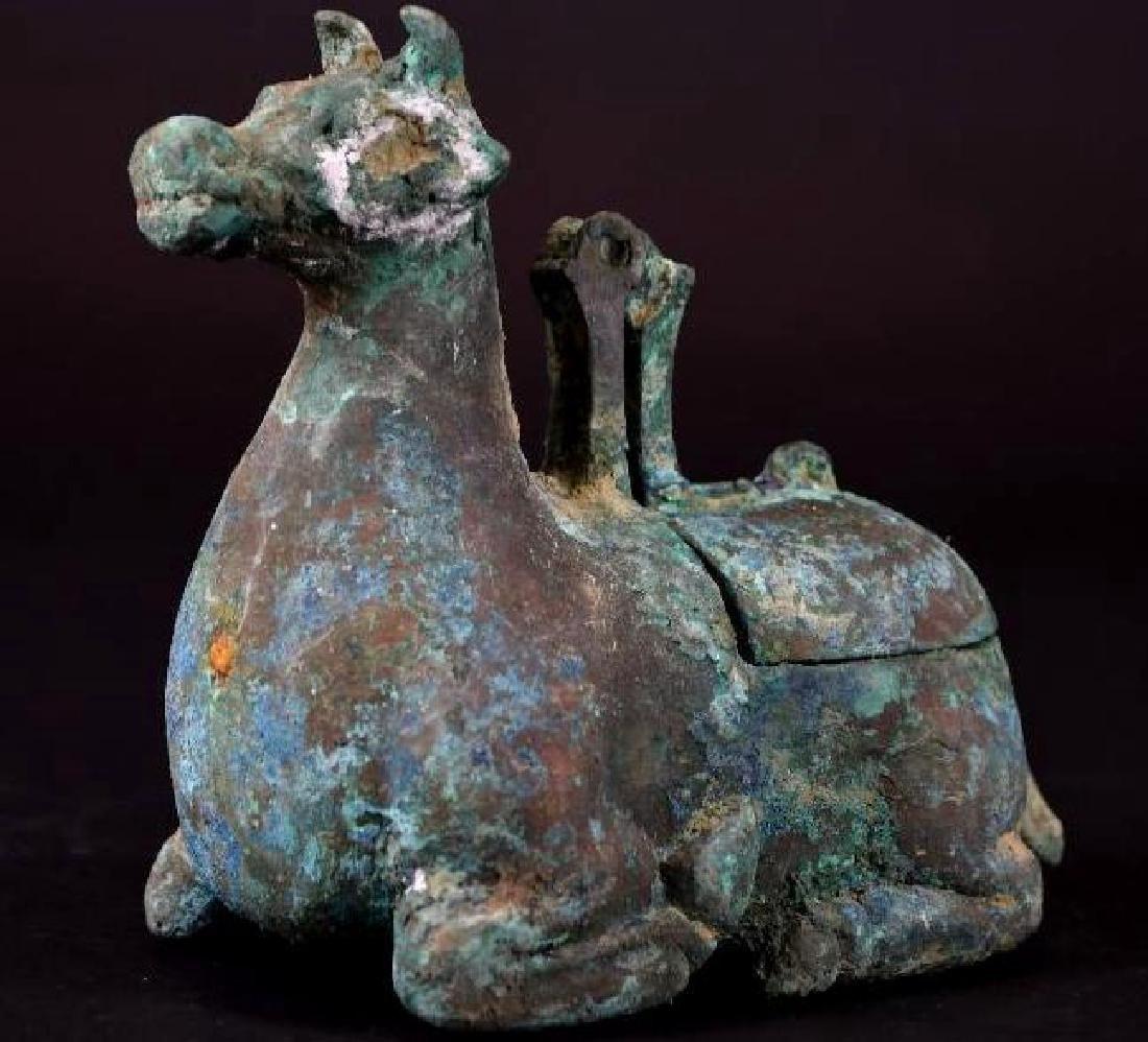 Chinese Animal Shape Bronze Vessel - 2