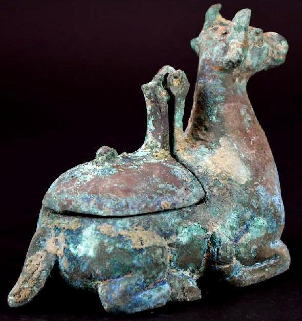 Chinese Animal Shape Bronze Vessel - 4