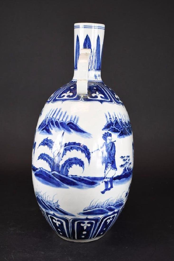 Chinese Blue & White Moonflask Vase - 2