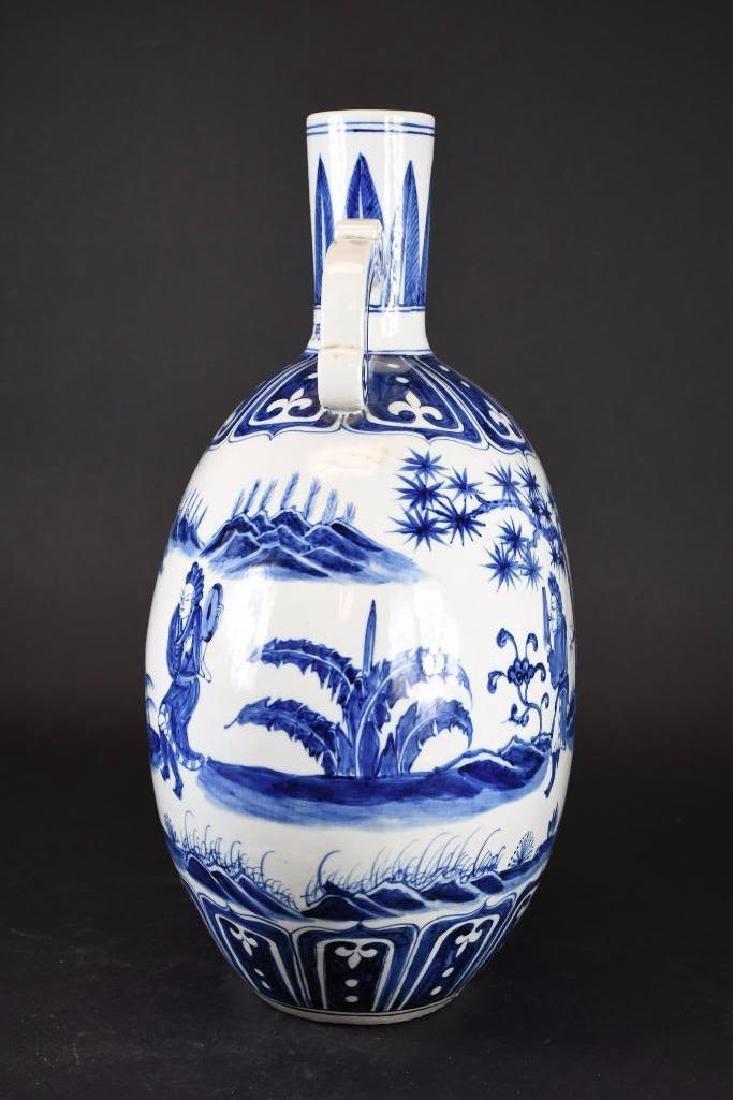 Chinese Blue & White Moonflask Vase - 4