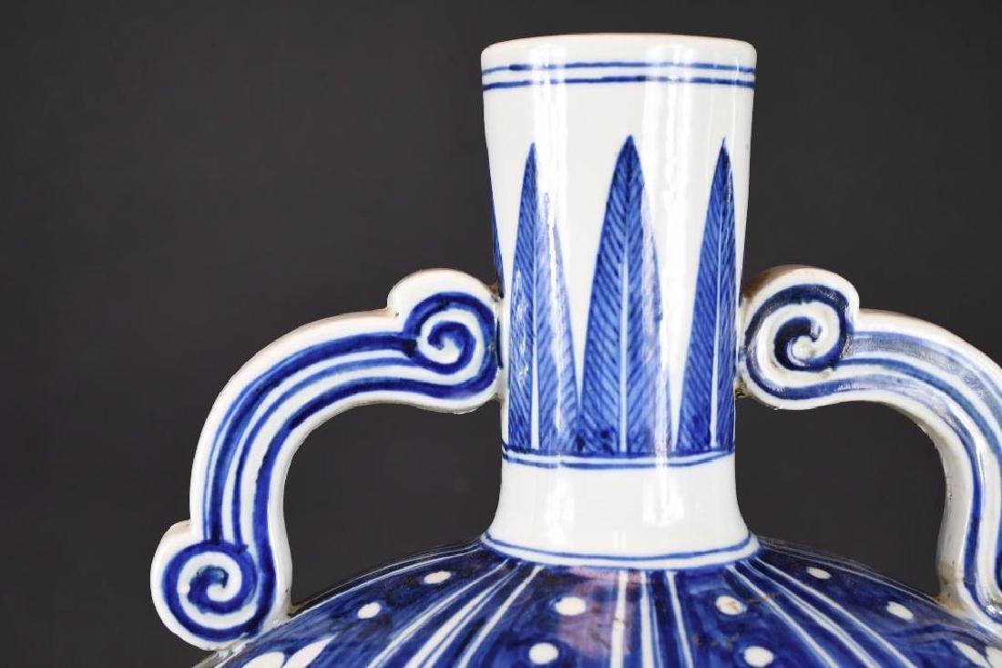 Chinese Blue & White Moonflask Vase - 5