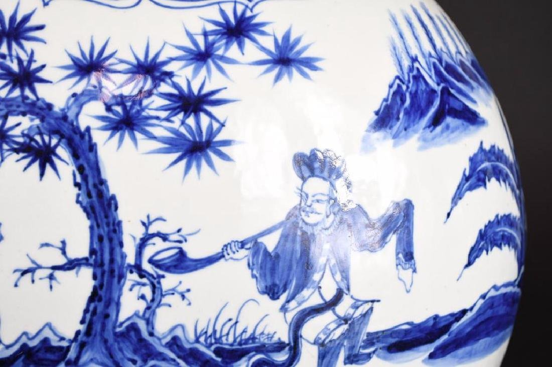 Chinese Blue & White Moonflask Vase - 6