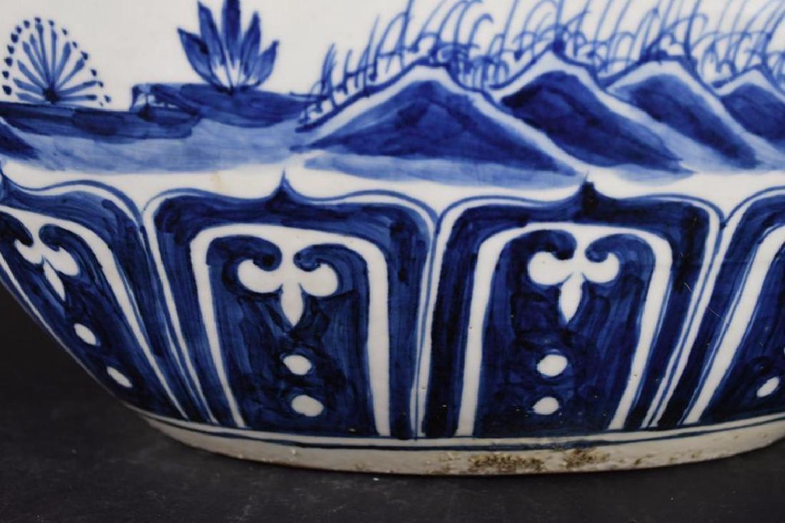 Chinese Blue & White Moonflask Vase - 7