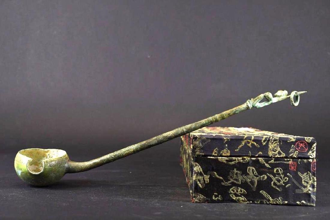 Ancient Chinese Bronze Ladle