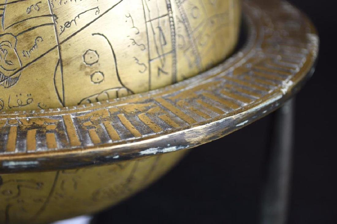 Astrolobe Globe on Stand with Inscription - 6