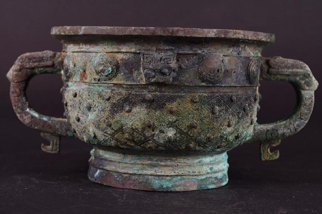 Chinese Bronze Footed Censer - 3