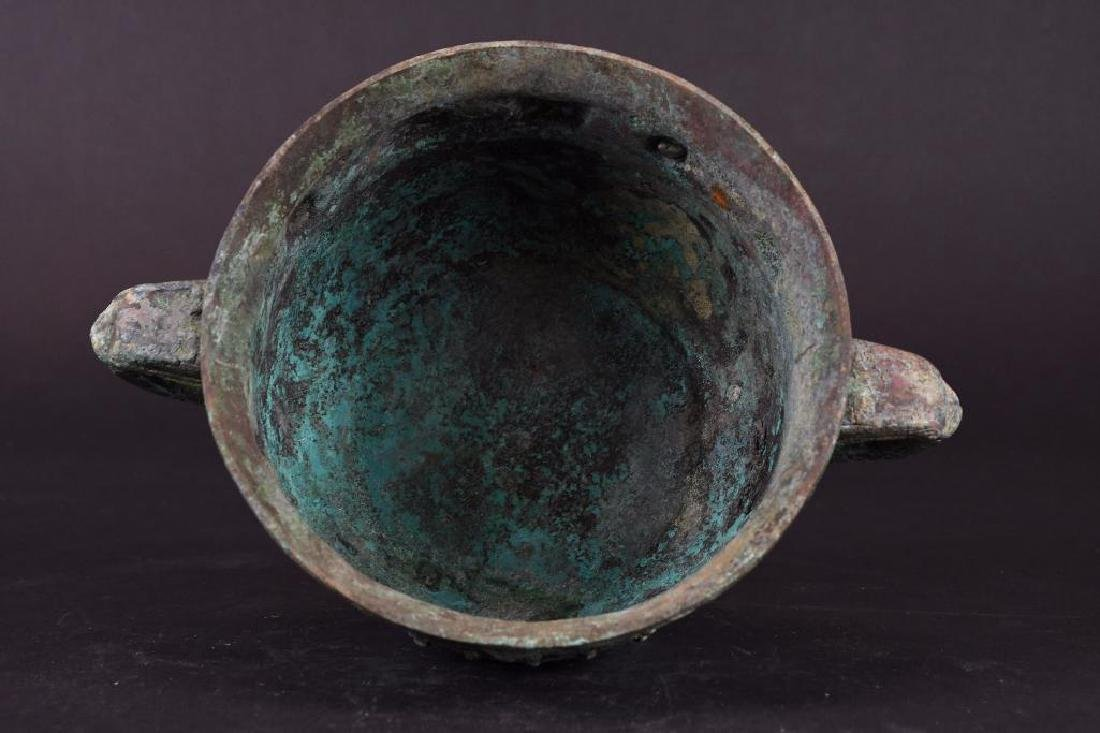 Chinese Bronze Footed Censer - 5