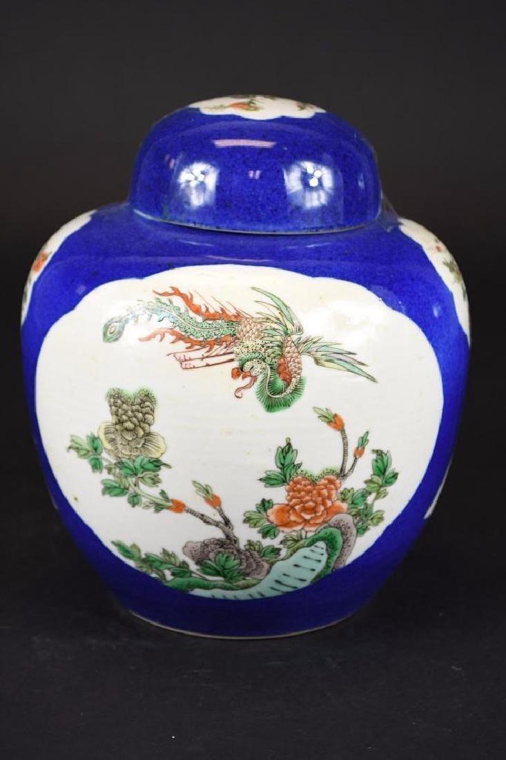 Chinese Cobalt Blue Glaze Porcelain Lidded Jar