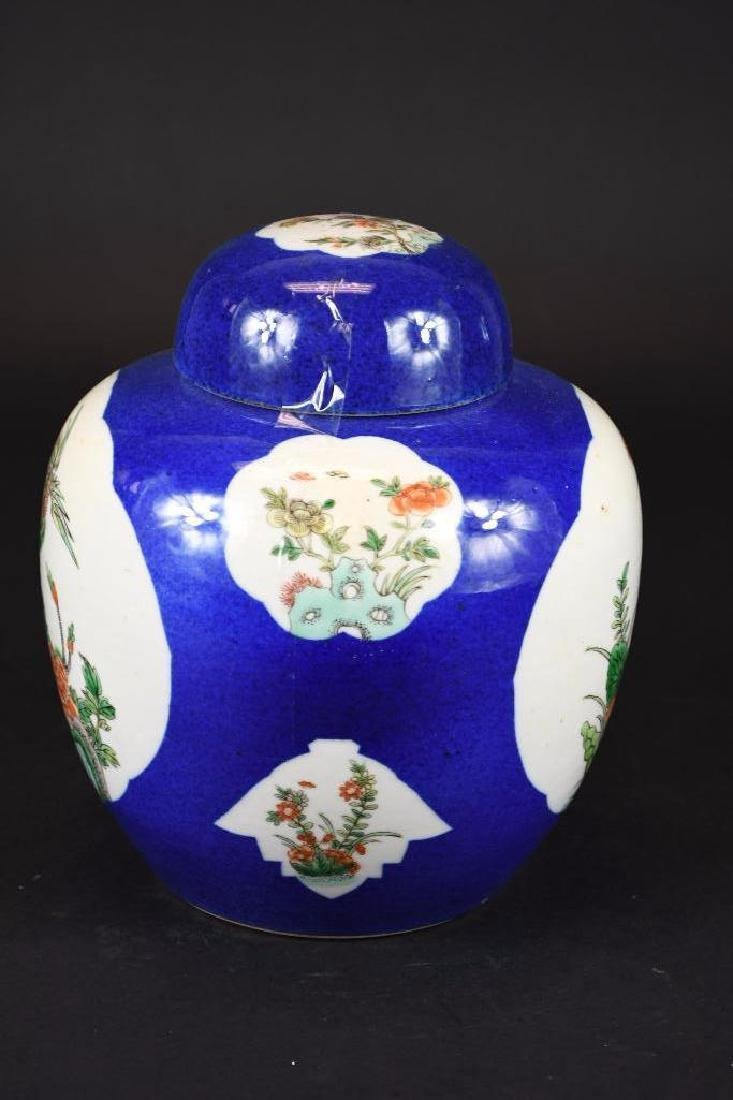 Chinese Cobalt Blue Glaze Porcelain Lidded Jar - 2