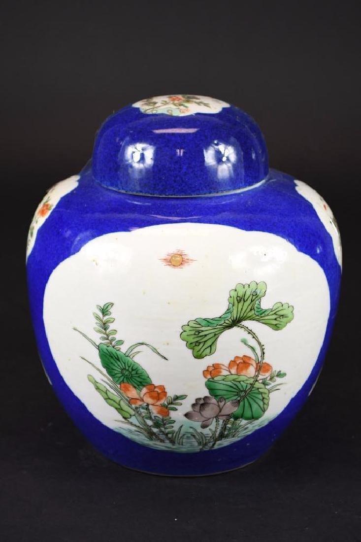 Chinese Cobalt Blue Glaze Porcelain Lidded Jar - 3