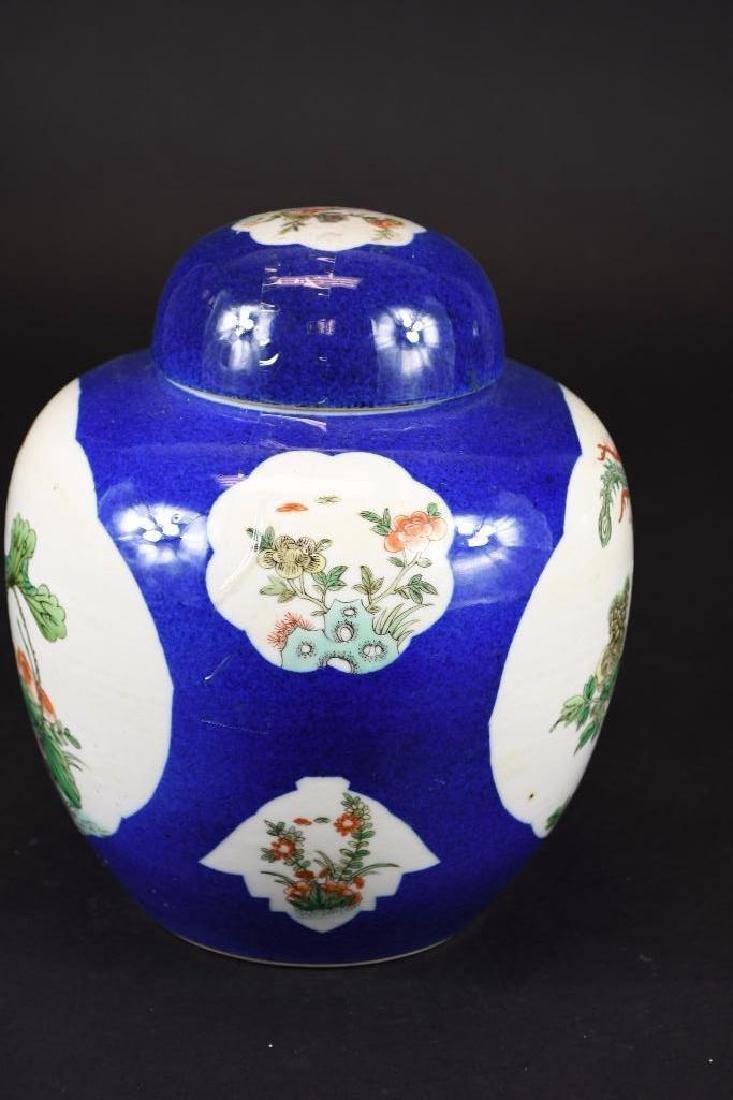 Chinese Cobalt Blue Glaze Porcelain Lidded Jar - 4