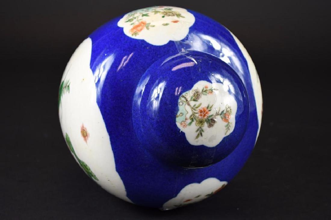 Chinese Cobalt Blue Glaze Porcelain Lidded Jar - 5