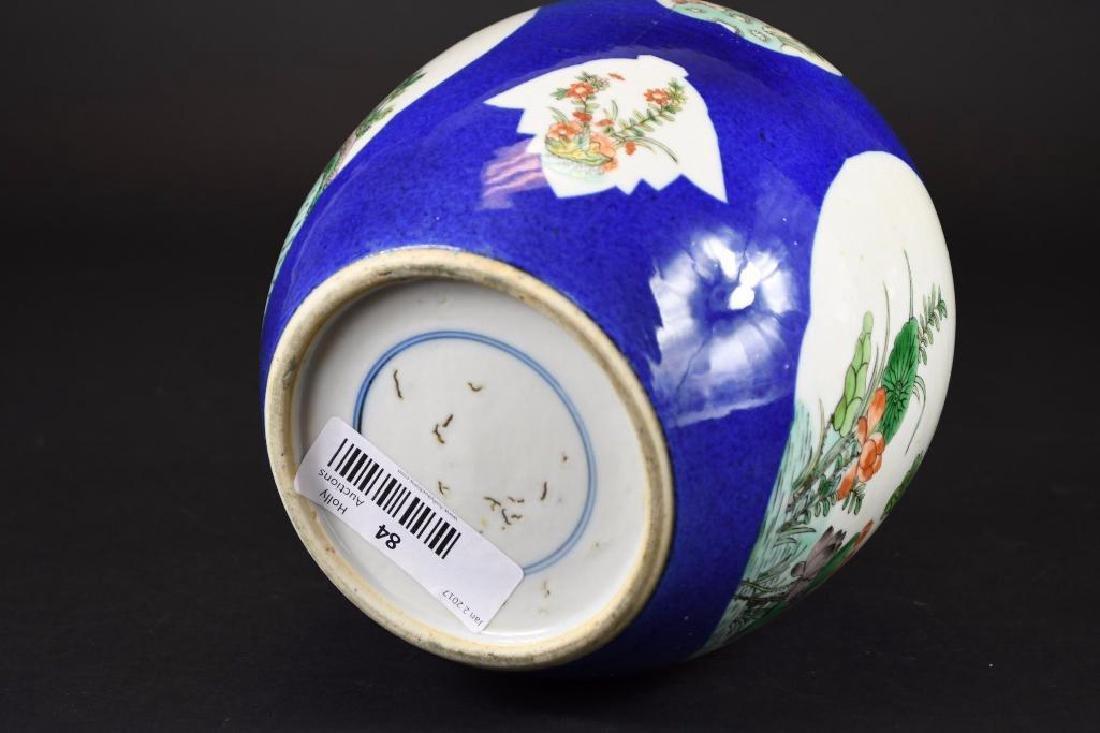 Chinese Cobalt Blue Glaze Porcelain Lidded Jar - 6