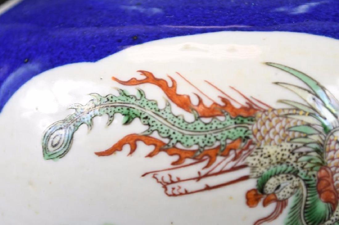 Chinese Cobalt Blue Glaze Porcelain Lidded Jar - 8