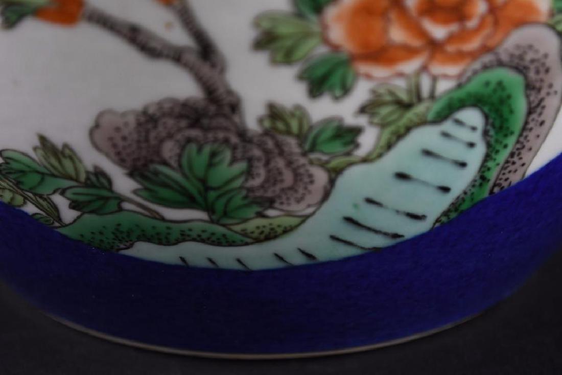 Chinese Cobalt Blue Glaze Porcelain Lidded Jar - 9