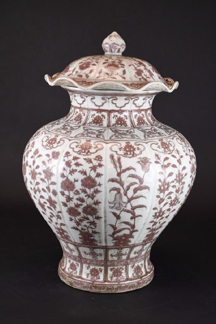 Antique Chinese Under Glaze Red Porcelain Lidded Vase
