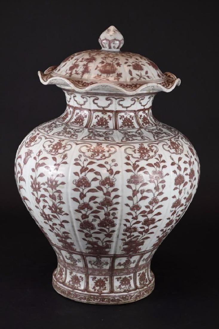 Antique Chinese Under Glaze Red Porcelain Lidded Vase - 2