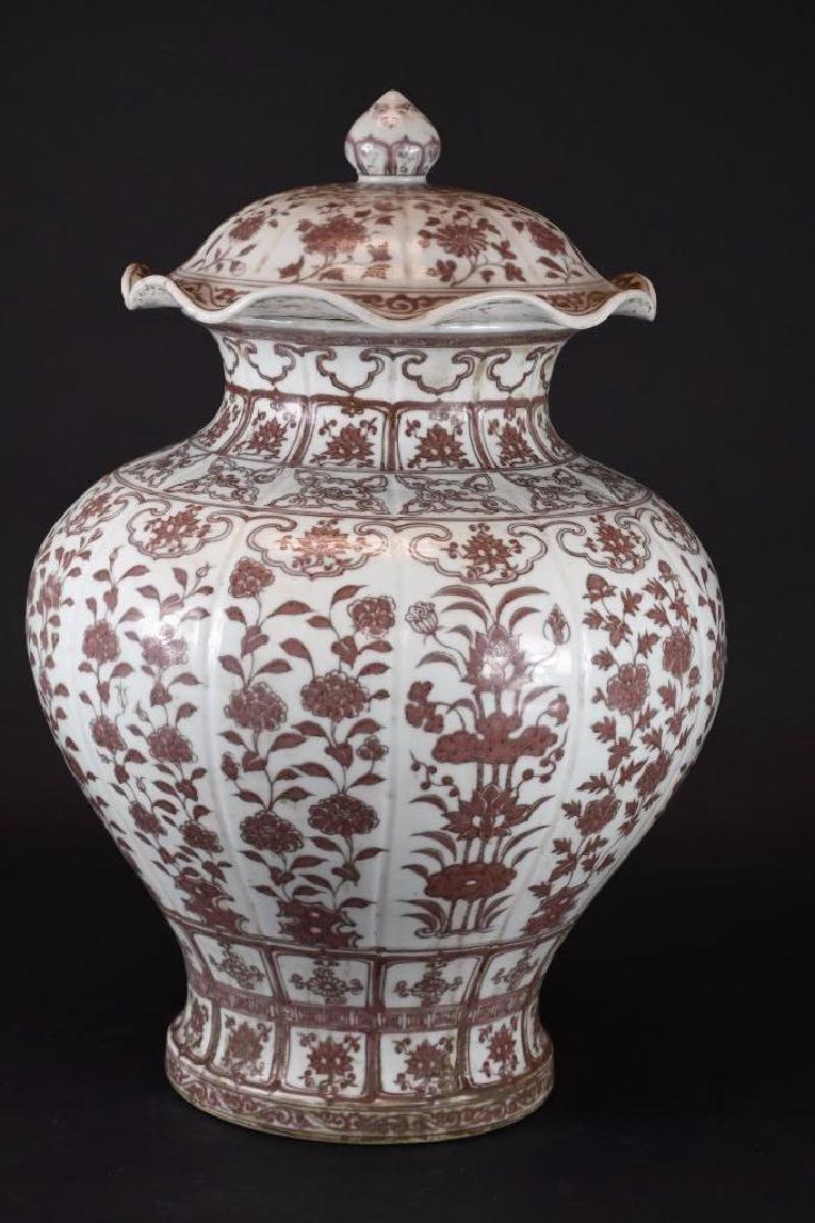 Antique Chinese Under Glaze Red Porcelain Lidded Vase - 3