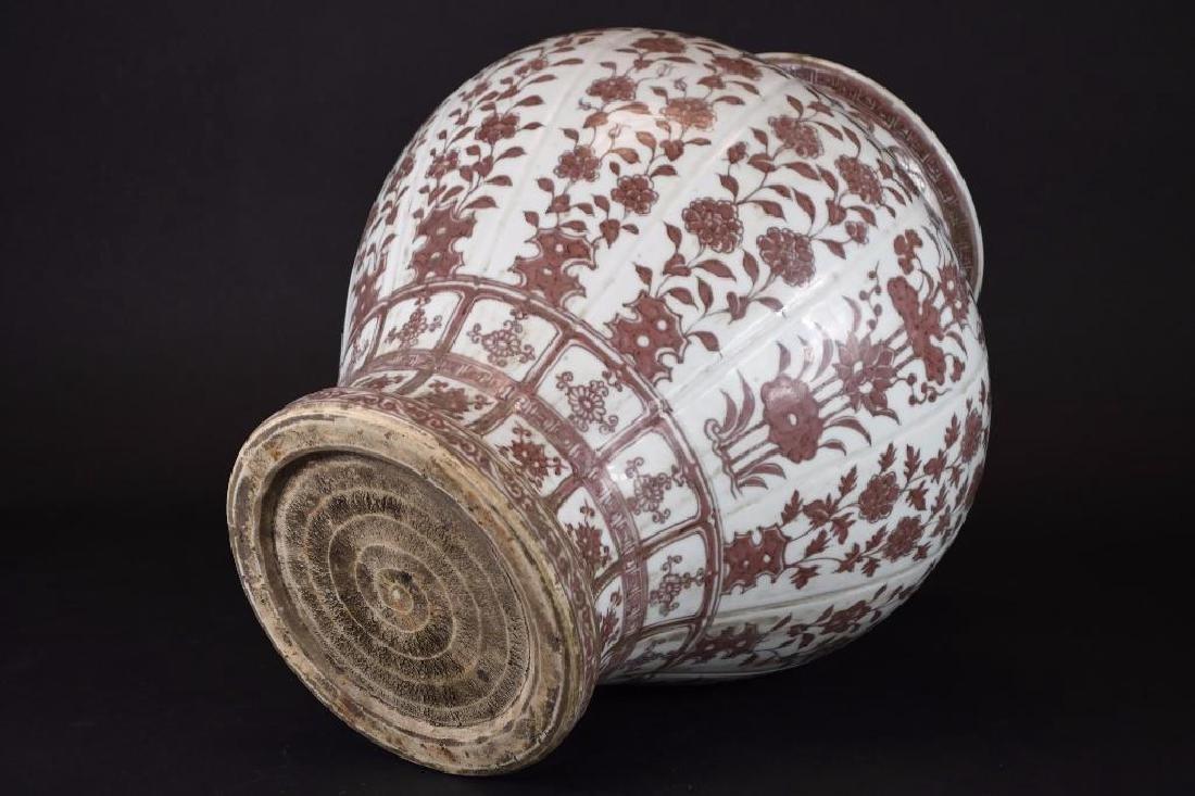 Antique Chinese Under Glaze Red Porcelain Lidded Vase - 6